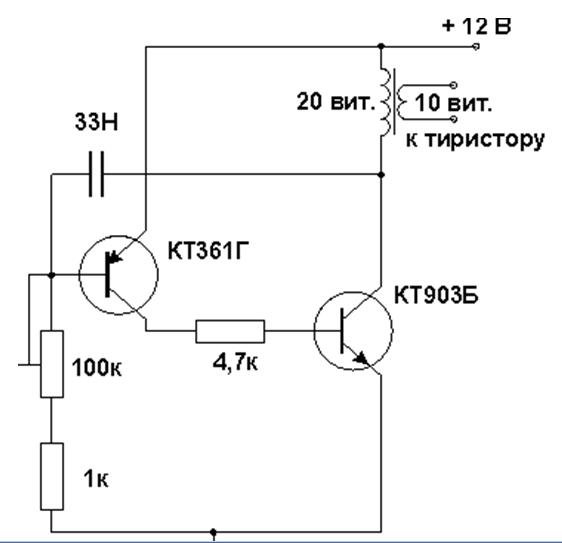 -тиристора-трансформатора